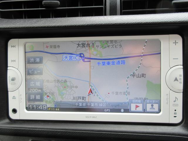 L 純正SDナビ ワンセグTV  ETC キーレスキー(12枚目)