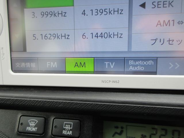 L 純正SDナビ ワンセグTV  ETC キーレスキー(13枚目)