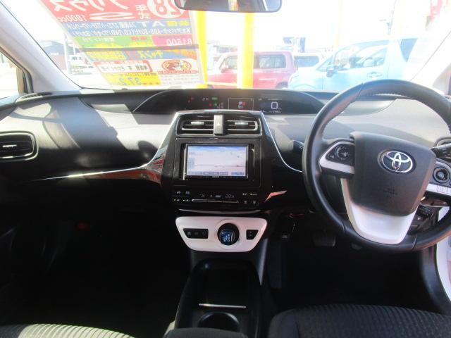 新しい車で、夢いっぱいの新しいカーライフが始まります!貴方に合った車が、きっとチャンスにあります!!