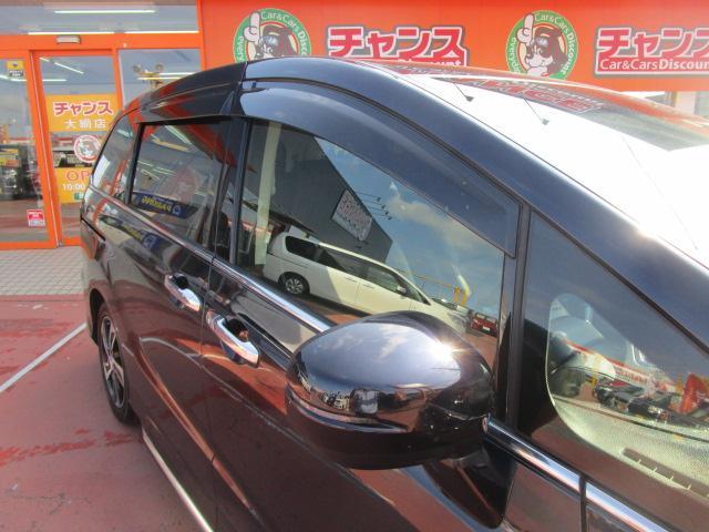 「ホンダ」「オデッセイ」「ミニバン・ワンボックス」「千葉県」の中古車29