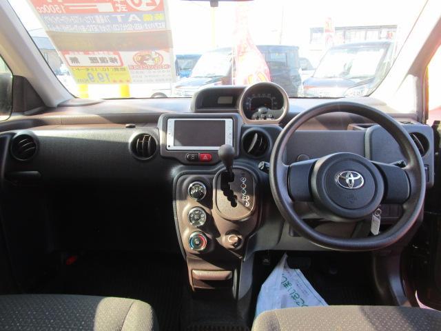 「トヨタ」「スペイド」「ミニバン・ワンボックス」「千葉県」の中古車13