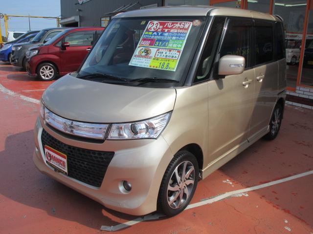 「スズキ」「パレットSW」「コンパクトカー」「千葉県」の中古車5