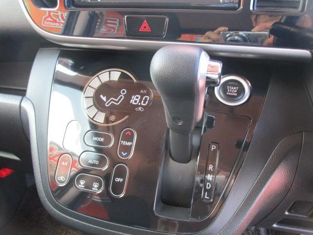 「日産」「デイズルークス」「コンパクトカー」「千葉県」の中古車19