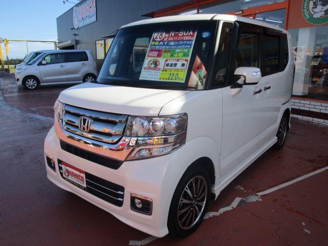 「ホンダ」「N-BOX」「コンパクトカー」「千葉県」の中古車41