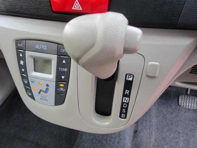 「スバル」「ステラ」「コンパクトカー」「千葉県」の中古車16