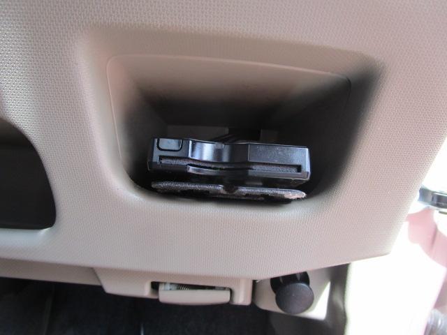「ダイハツ」「ムーヴ」「コンパクトカー」「千葉県」の中古車17
