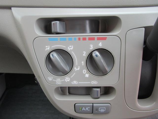 「ダイハツ」「ミライース」「軽自動車」「千葉県」の中古車15
