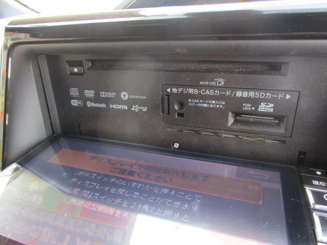 両側パワースライド・SDナビ・バックカメラ・ETC・HID(13枚目)