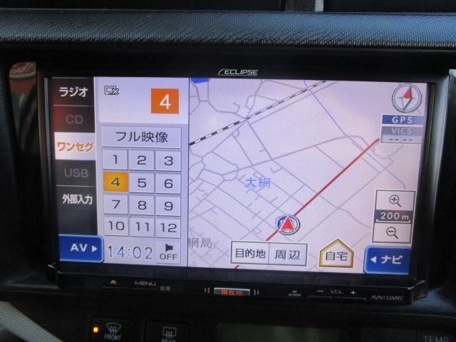 S キーレス SDナビ ETC 社外15インチアルミ(14枚目)