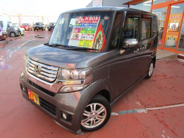 「ホンダ」「N-BOX」「コンパクトカー」「千葉県」の中古車40