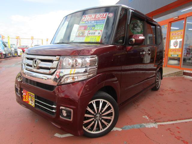 「ホンダ」「N-BOX」「コンパクトカー」「千葉県」の中古車43