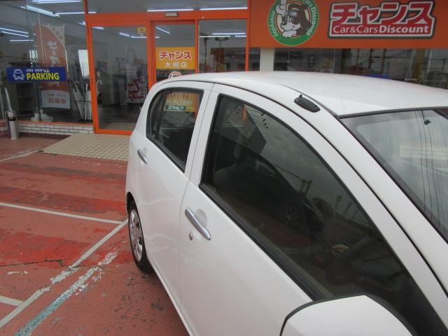 「ダイハツ」「ミライース」「軽自動車」「千葉県」の中古車33