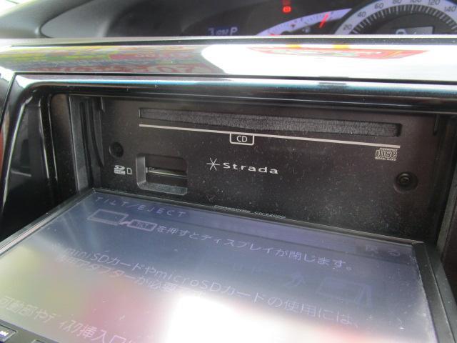 「トヨタ」「エスティマ」「ミニバン・ワンボックス」「千葉県」の中古車17