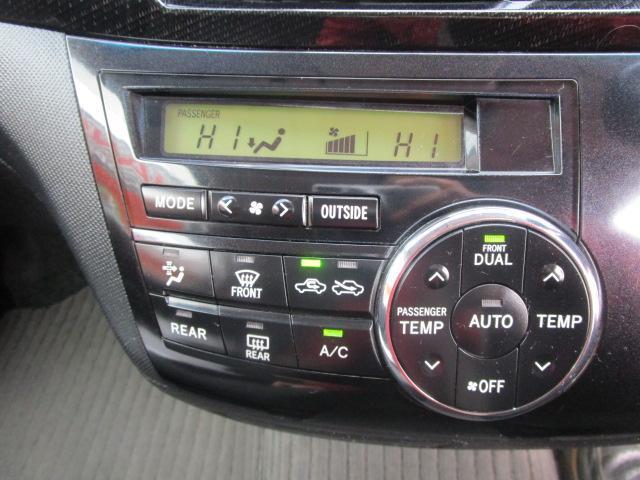 「トヨタ」「エスティマ」「ミニバン・ワンボックス」「千葉県」の中古車19