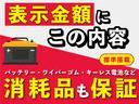 E 純正CD ETC スマートキー プッシュスタート(3枚目)