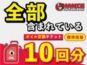 E 純正CD ETC スマートキー プッシュスタート(4枚目)