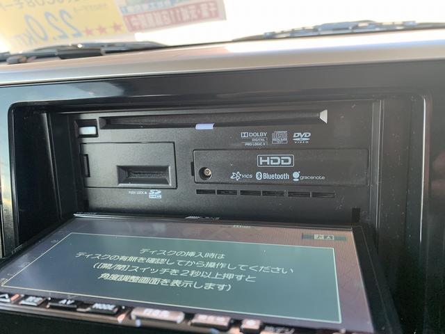 ハイウェイスター X スマートキー HDDナビ フルセグ(15枚目)