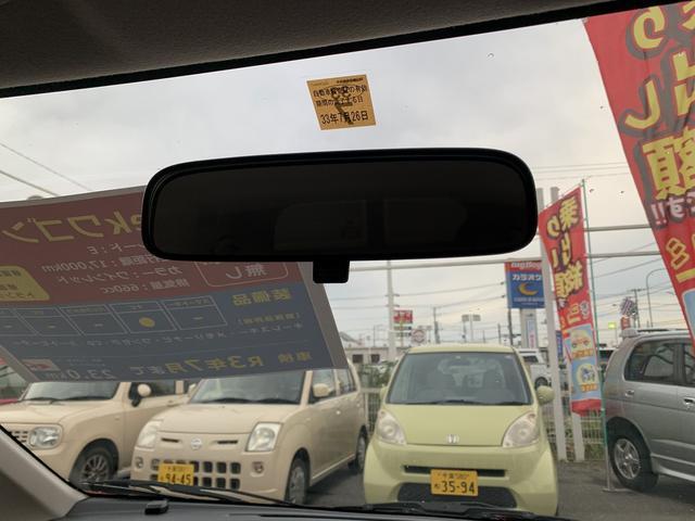 E キーレス メモリーナビ ワンセグ CD シートヒーター(27枚目)
