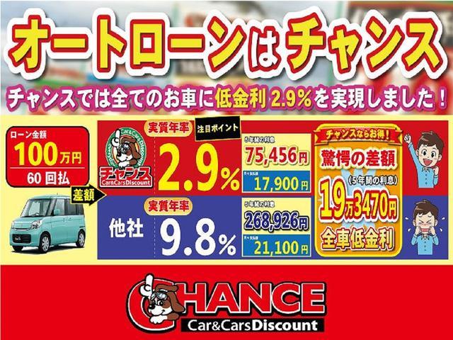 カスタム RS スマートキー SDナビ CD DVD フルセグ Bluetoothオーディオ HIDライト フォグランプ エコアイドル(2枚目)