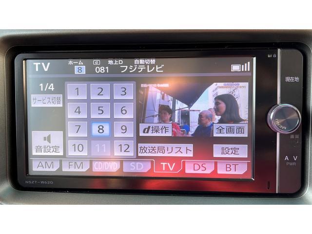 カスタム RS スマートキー SDナビ CD DVD フルセグ Bluetoothオーディオ HIDライト フォグランプ エコアイドル(15枚目)