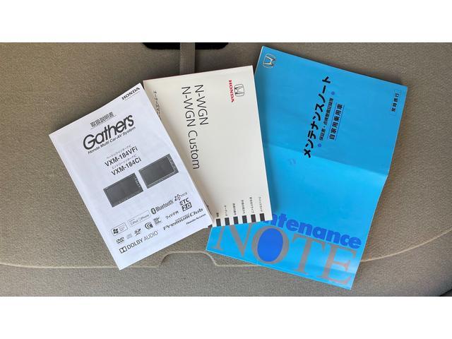 G スマートキー メモリーナビ フルセグ CD DVD アイドリングストップ(51枚目)