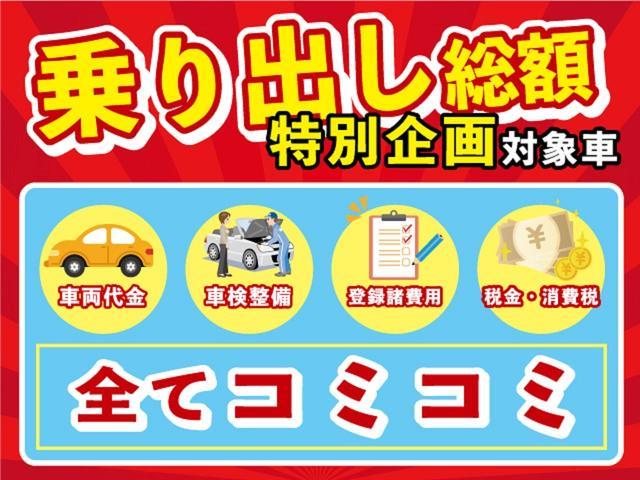 X SA スマートキー CD エコアイドル スマートアシスト(3枚目)