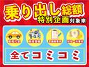 E キーレス メモリーナビ ワンセグ CD シートヒーター(3枚目)