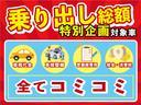 カスタム RS スマートキー SDナビ CD DVD フルセグ Bluetoothオーディオ HIDライト フォグランプ エコアイドル(3枚目)