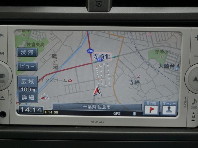 「トヨタ」「ラクティス」「ミニバン・ワンボックス」「千葉県」の中古車21