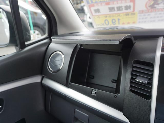 「スズキ」「ワゴンRスティングレー」「コンパクトカー」「千葉県」の中古車24