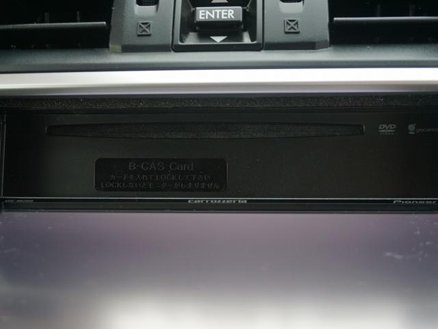 「スバル」「レヴォーグ」「ステーションワゴン」「千葉県」の中古車21