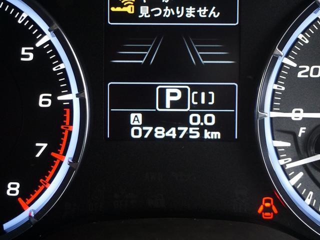 「スバル」「レヴォーグ」「ステーションワゴン」「千葉県」の中古車26