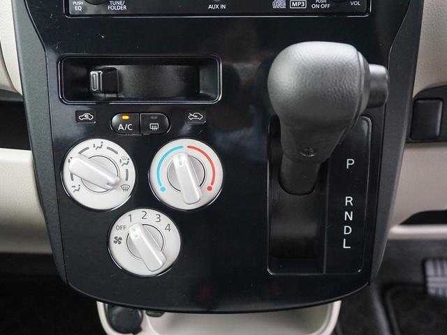「日産」「デイズ」「コンパクトカー」「千葉県」の中古車21