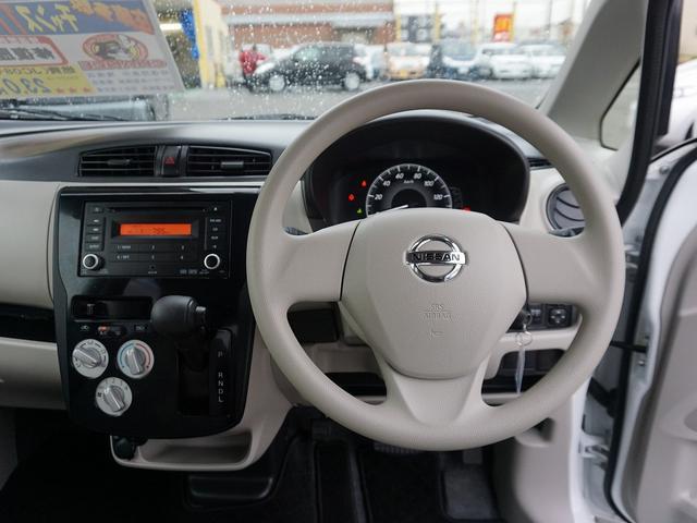 「日産」「デイズ」「コンパクトカー」「千葉県」の中古車25