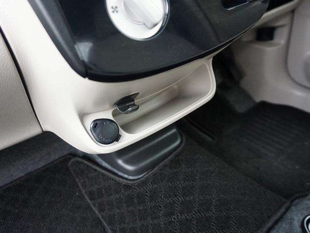 「日産」「デイズ」「コンパクトカー」「千葉県」の中古車33