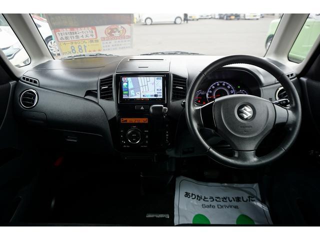 「スズキ」「パレット」「コンパクトカー」「千葉県」の中古車20