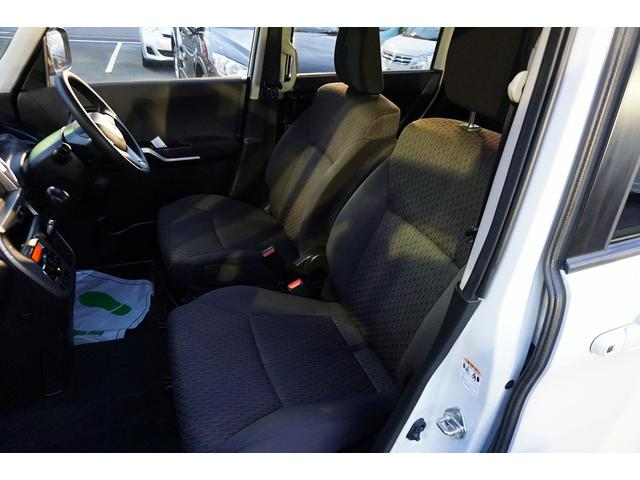 ハイブリッドMX スマートキー 電動スライド シートヒーター(13枚目)