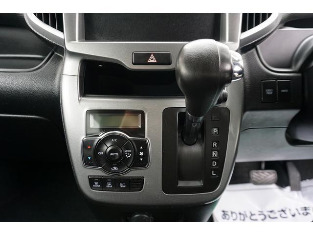 ハイブリッドMX スマートキー 電動スライド シートヒーター(23枚目)