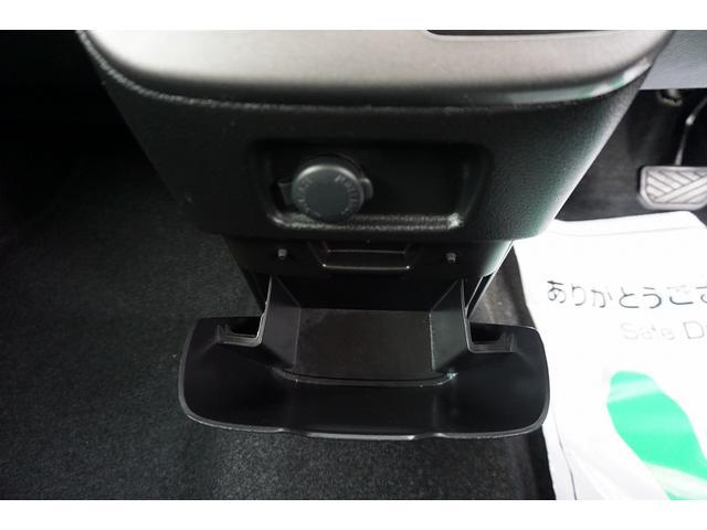 ハイブリッドMX スマートキー 電動スライド シートヒーター(24枚目)