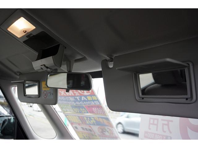 ハイブリッドMX スマートキー 電動スライド シートヒーター(32枚目)