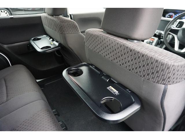 ハイブリッドMX スマートキー 電動スライド シートヒーター(35枚目)