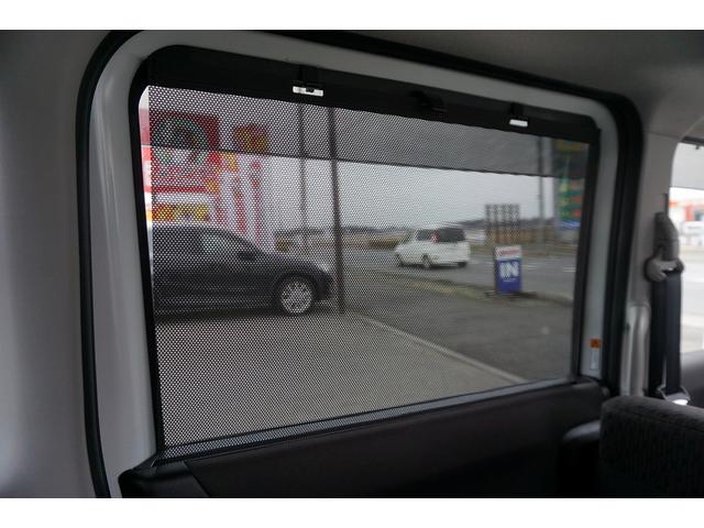 ハイブリッドMX スマートキー 電動スライド シートヒーター(36枚目)