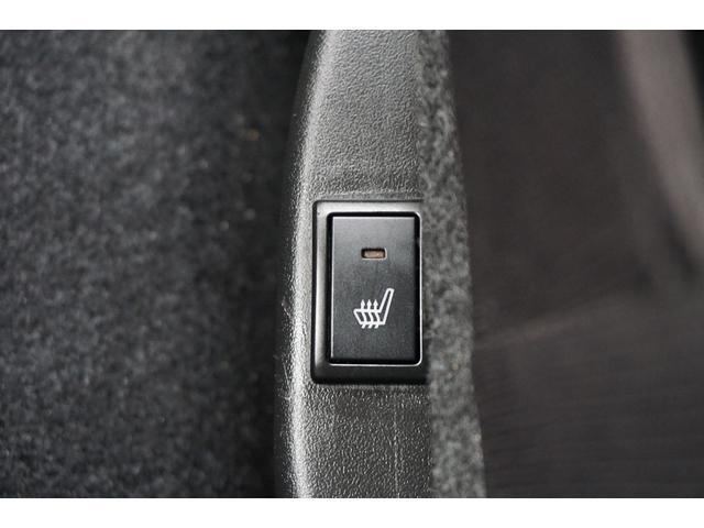 ハイブリッドMX スマートキー 電動スライド シートヒーター(39枚目)