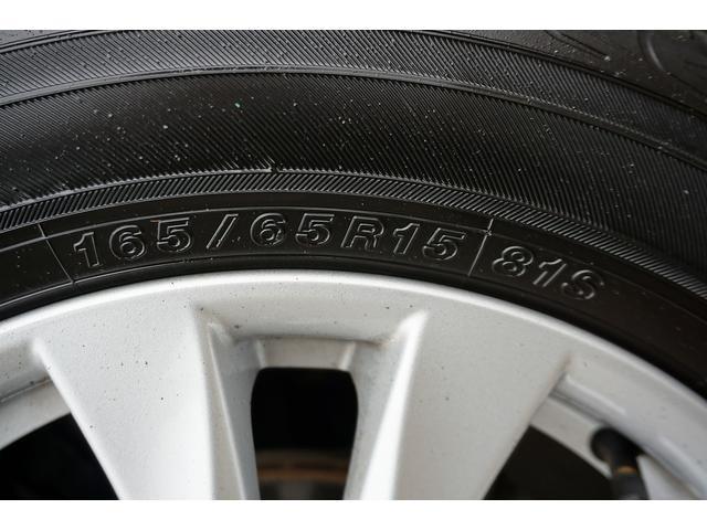 ハイブリッドMX スマートキー 電動スライド シートヒーター(43枚目)