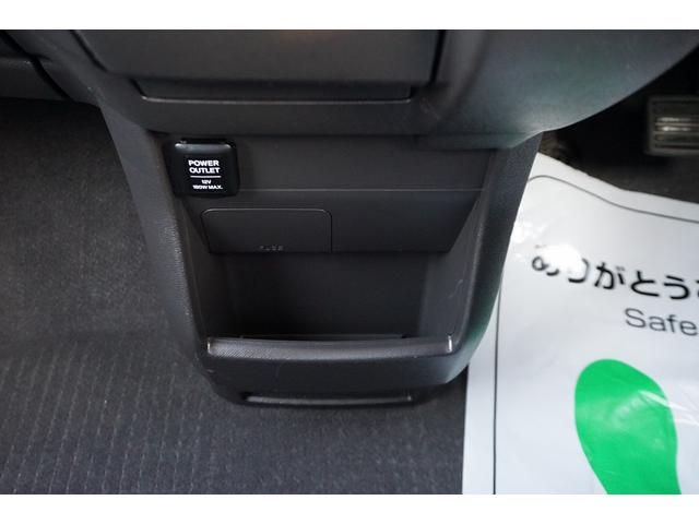 「ホンダ」「ステップワゴン」「ミニバン・ワンボックス」「千葉県」の中古車32