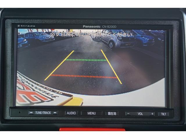 G・Lパッケージ スマートキー ナビ ETC バックカメラ(25枚目)