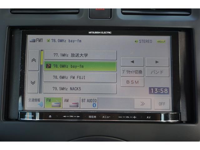 S キーレスキー ナビ バックカメラ Wエアバック ABS(25枚目)