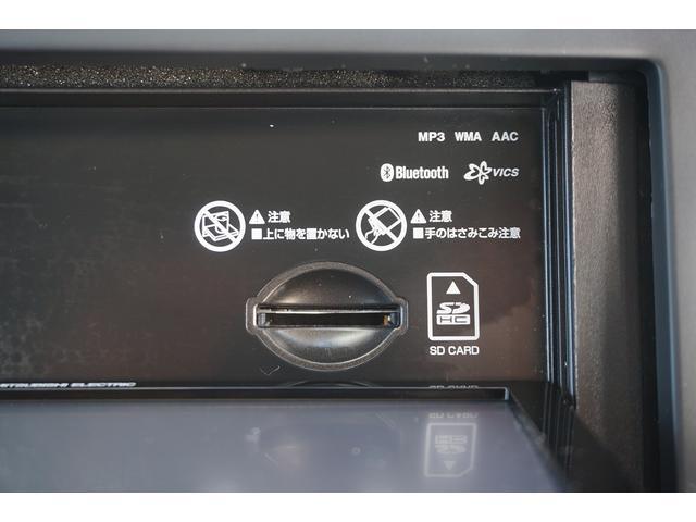 S キーレスキー ナビ バックカメラ Wエアバック ABS(27枚目)