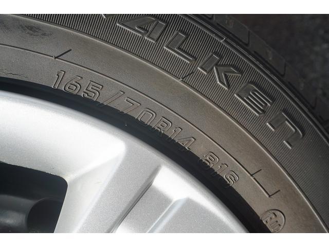 S キーレスキー ナビ バックカメラ Wエアバック ABS(49枚目)