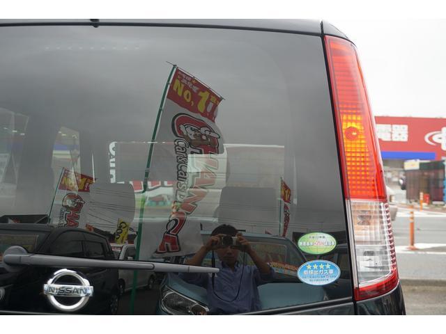 Gリミテッド ワンオーナー スマートキー 純正ナビ TV CD DVD ETC ベンチシート 片側電動スライドドア(50枚目)